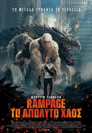 Rampage(2018) Movies